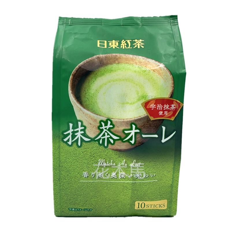 《花木馬》日東紅茶 日東 皇家奶茶 抹茶拿鐵 低咖啡因奶茶 茲露草莓拿鐵 草莓拿鐵