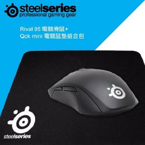 SteelSeries Rival 95 電競滑鼠+Qck mini 電競鼠墊組合包/4000cpi/欣亞數位