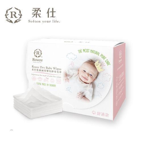 柔仕 Roaze  乾濕兩用布巾量販盒(舒適款)-160片