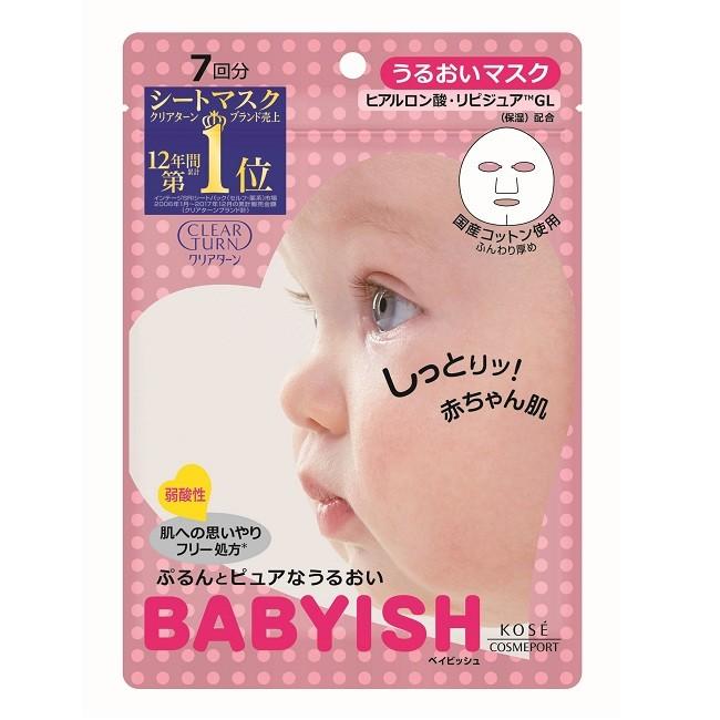 高絲 嬰兒肌玻尿酸潤澤面膜7枚入  【大潤發】