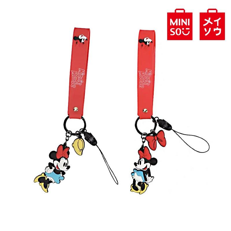 【MINISO名創優品】米妮系列Q版手機掛飾(混)