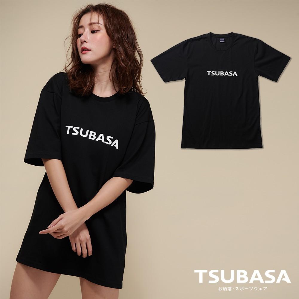 【TSUBASA】ELEMENT 貴絲棉T-Shirt-帝國黑(Over size)