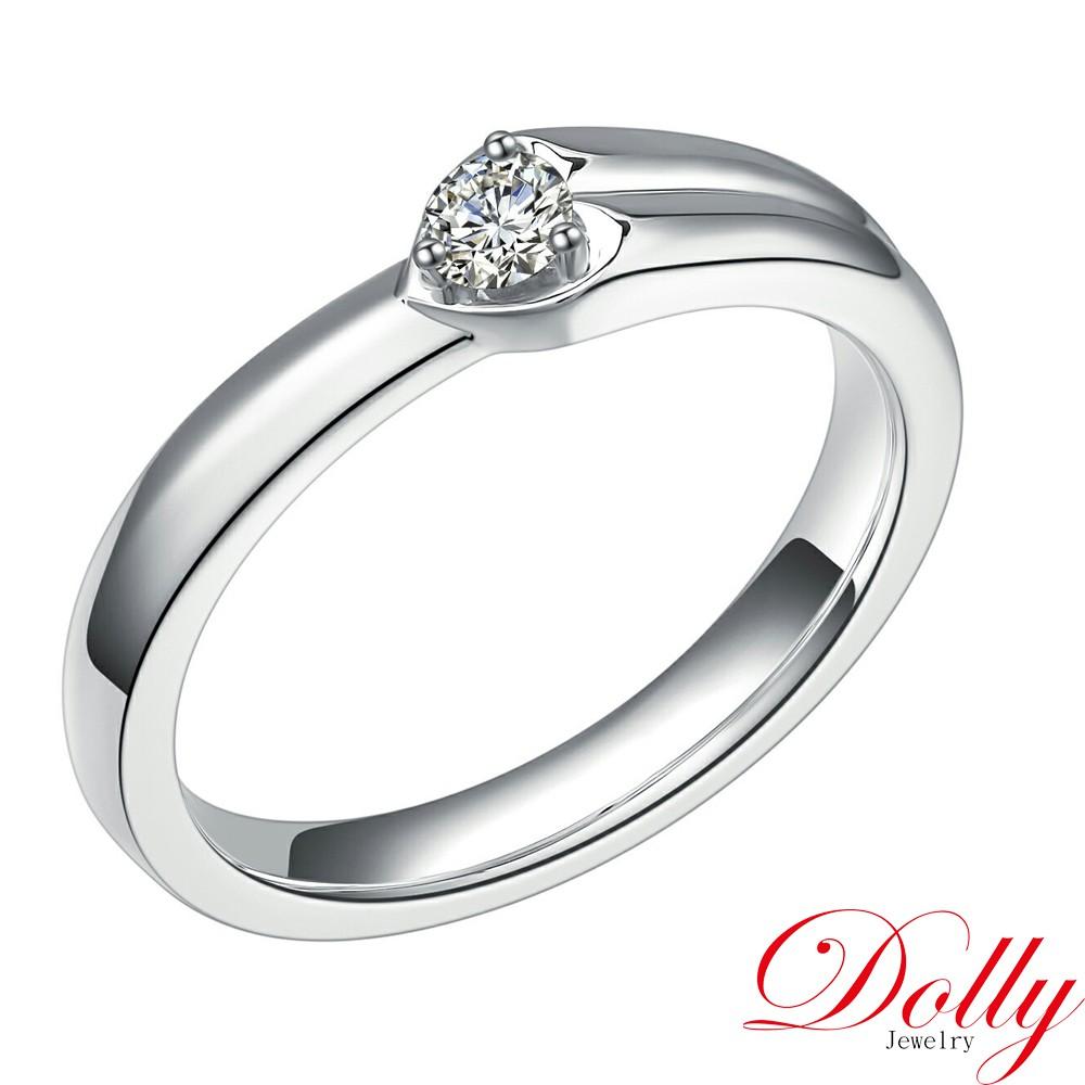 Dolly 求婚戒 0.10克拉完美車工 18K金鑽石戒指-003