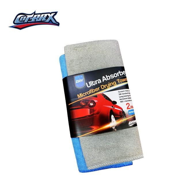 Cotrax 超細纖維多用途珍珠巾 40x40cm(2入裝) 清潔擦拭布