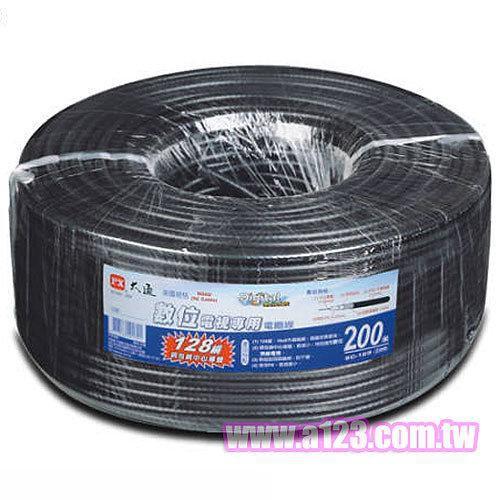 【民權橋科技】PX大通128編織同軸電纜線200米 5C-200M (非168編織) 同軸線 數位電視 第四台