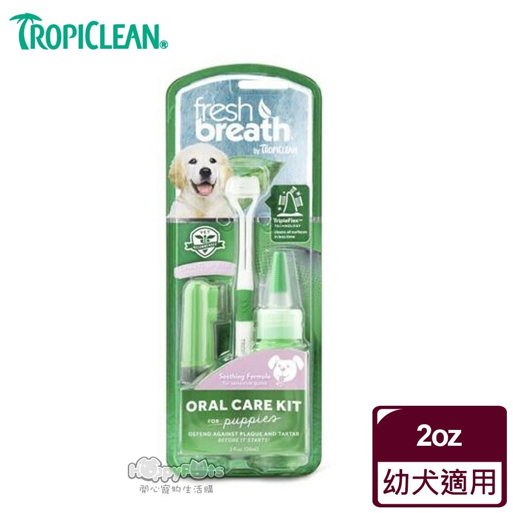 【Fresh breath 鮮呼吸】 幼犬凝膠潔牙組2oz 毛貓寵