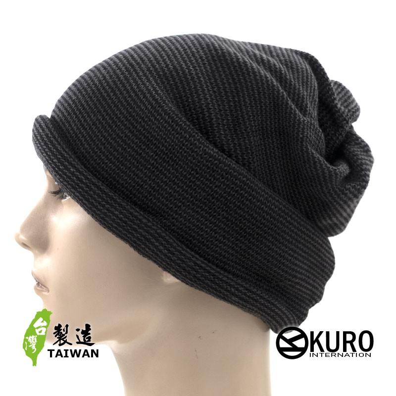 KURO-SHOP多用途的配件 黑灰色  捲邊 針織帽 扁帽 脖圍-男女適用