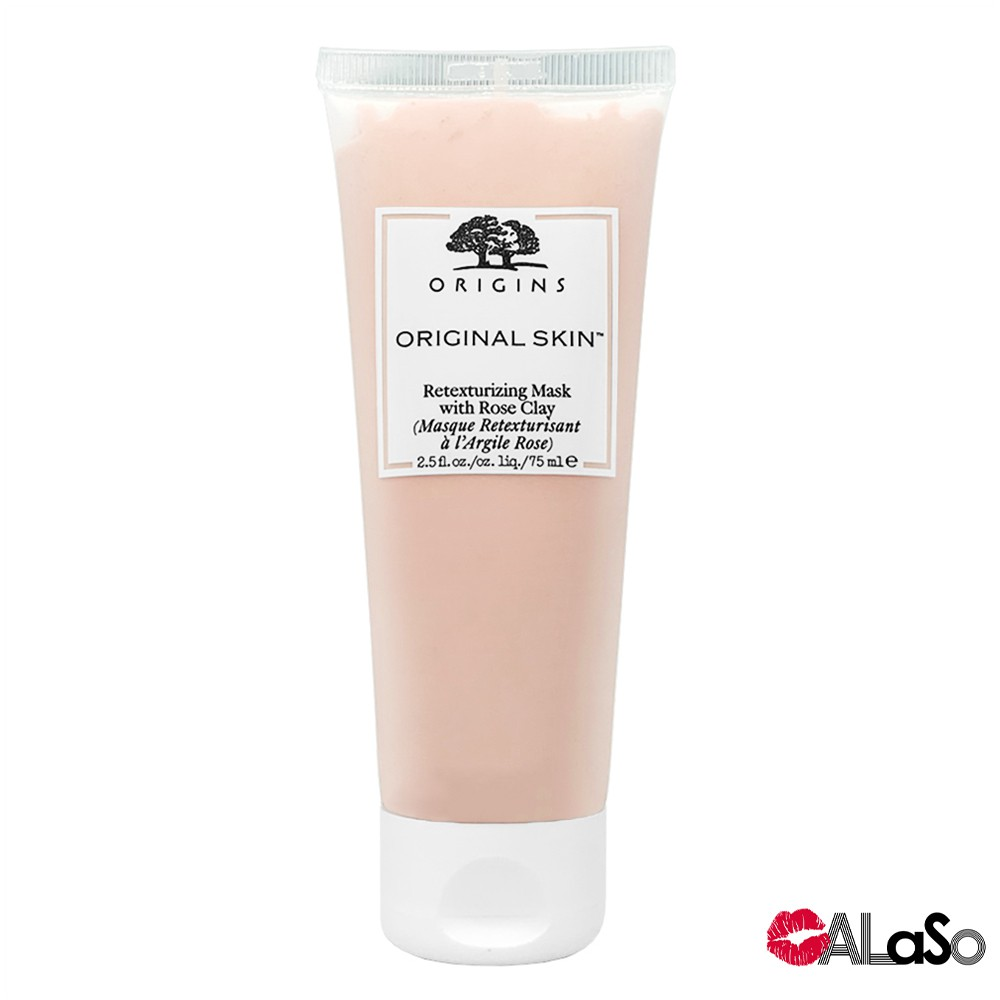 ORIGINS品木宣言 天生麗質粉美肌面膜 75ml【ALaSo】