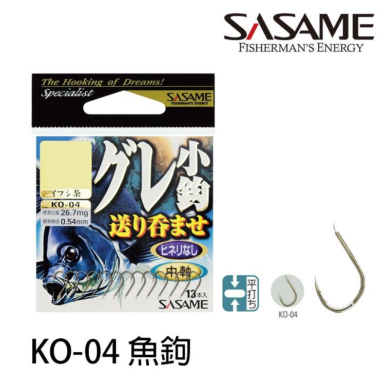 SASAME KO 04 グレ小鈎 送り呑ませ [漁拓釣具] [鉤子]