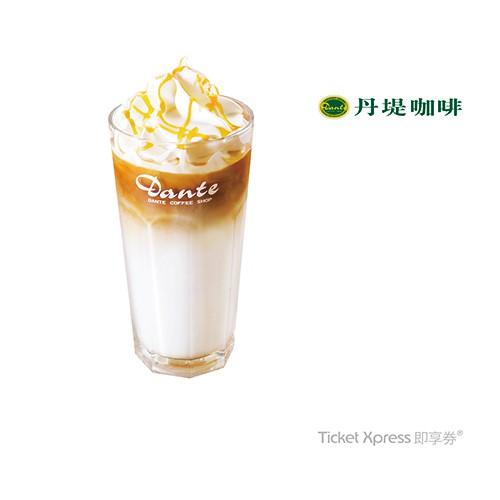 丹堤咖啡 精選咖啡(M)4選1即享券