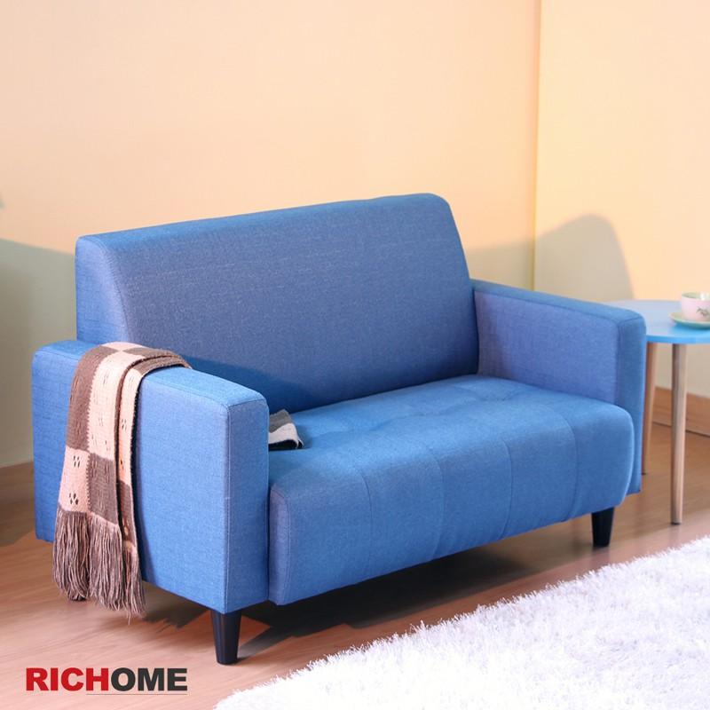 RICHOME 激安雙人沙發-2色   CH1091 雙人沙發 懶人沙發 臥室沙發 會客沙發 兩人沙發