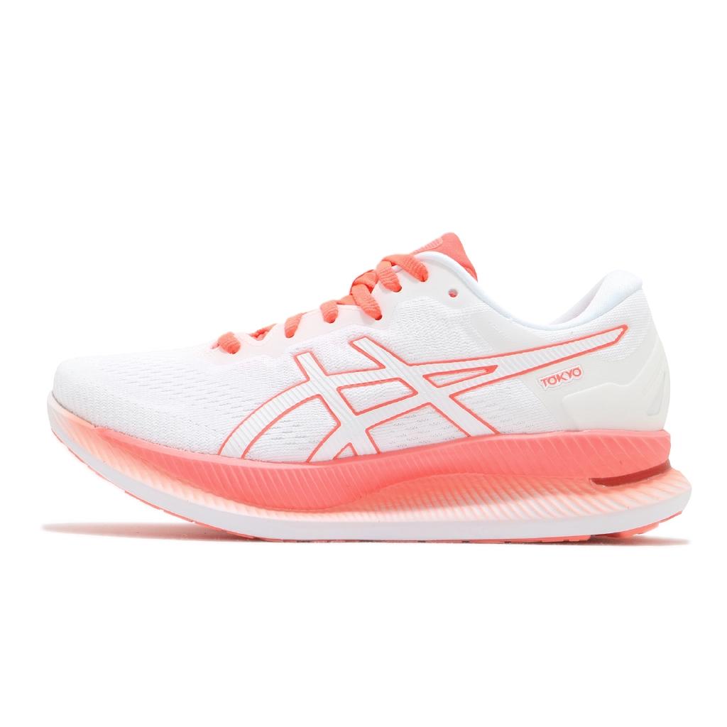 Asics 慢跑鞋 GlideRide TOKYO 旭日紅 女鞋 白 橘紅 限定款【ACS】 1012A943100