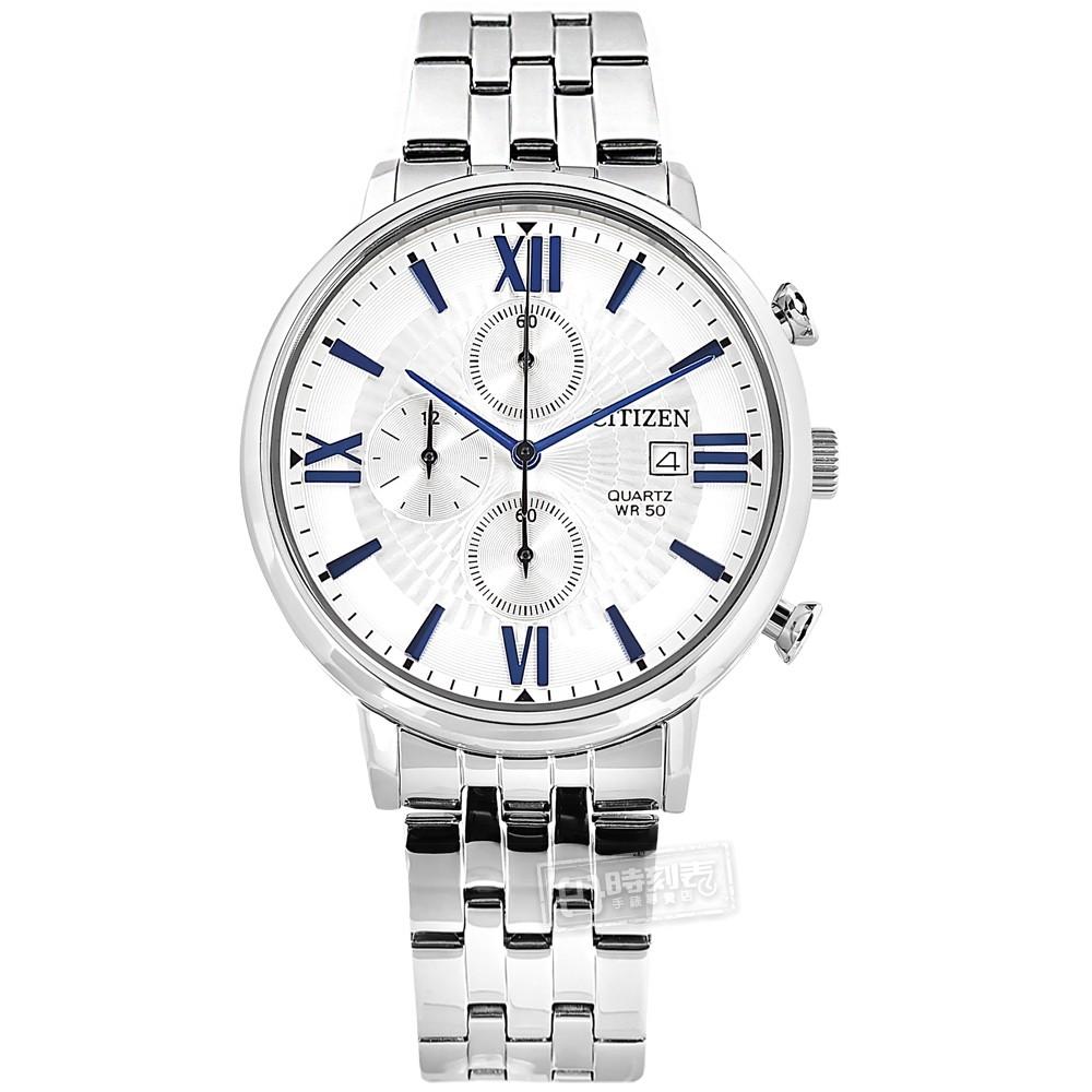 CITIZEN / 三眼計時 放射狀錶盤 礦石強化玻璃 不鏽鋼手錶 白色 / AN3610-71A / 41mm