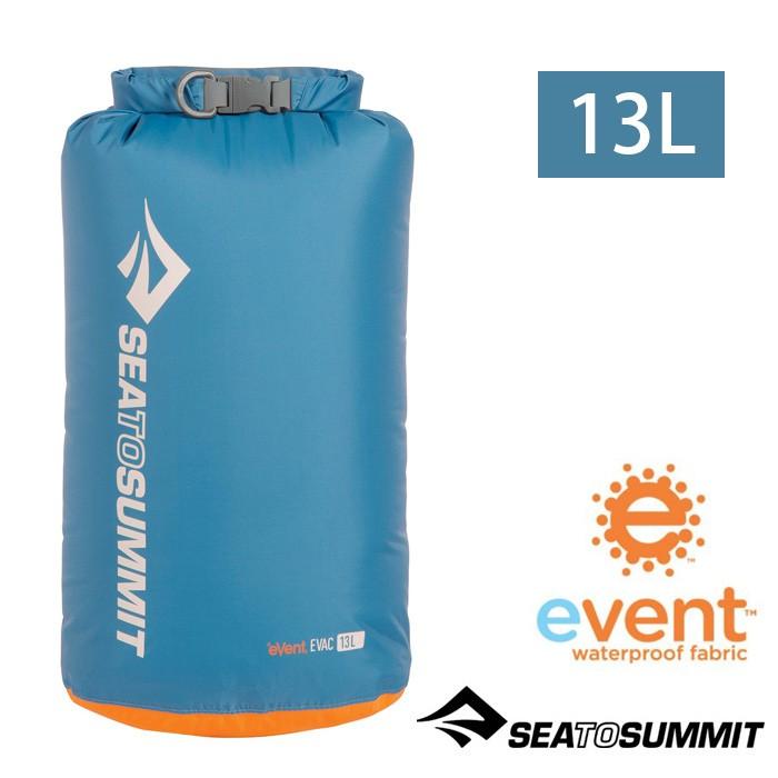 【Sea To Summit 澳洲】13L EVAC 輕量防水收納袋 壓縮袋 登山旅行打包 藍色 (AEDS13)