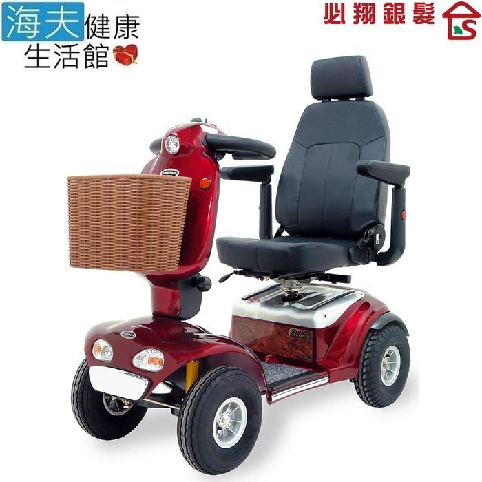 【海夫健康生活館】必翔 電動代步車 豪華高背款(TE-889SLF)