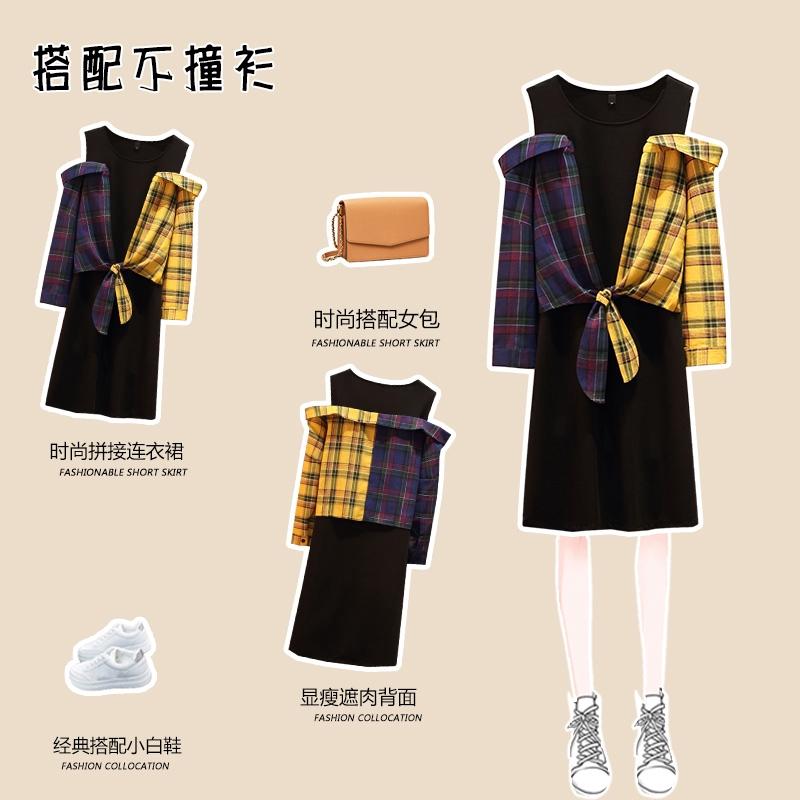 M-4XL大尺碼衣著 女裝胖mm2020春裝新款拼色格子洋氣假兩件藏肉顯瘦洋裝