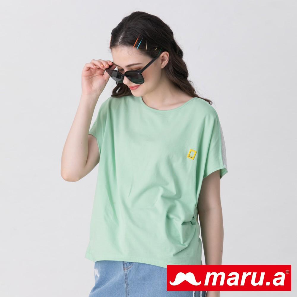 maru.a (03)背後滿版恐龍印花拼接洞洞短袖上衣(淺綠)