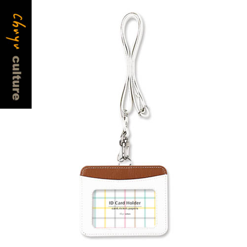 【珠友文化】可調式雙層證件套繩組(橫式)拼色/04白