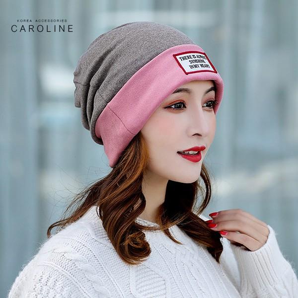 Caroline今年度秋冬韓版多功能保暖套頭包頭帽72359