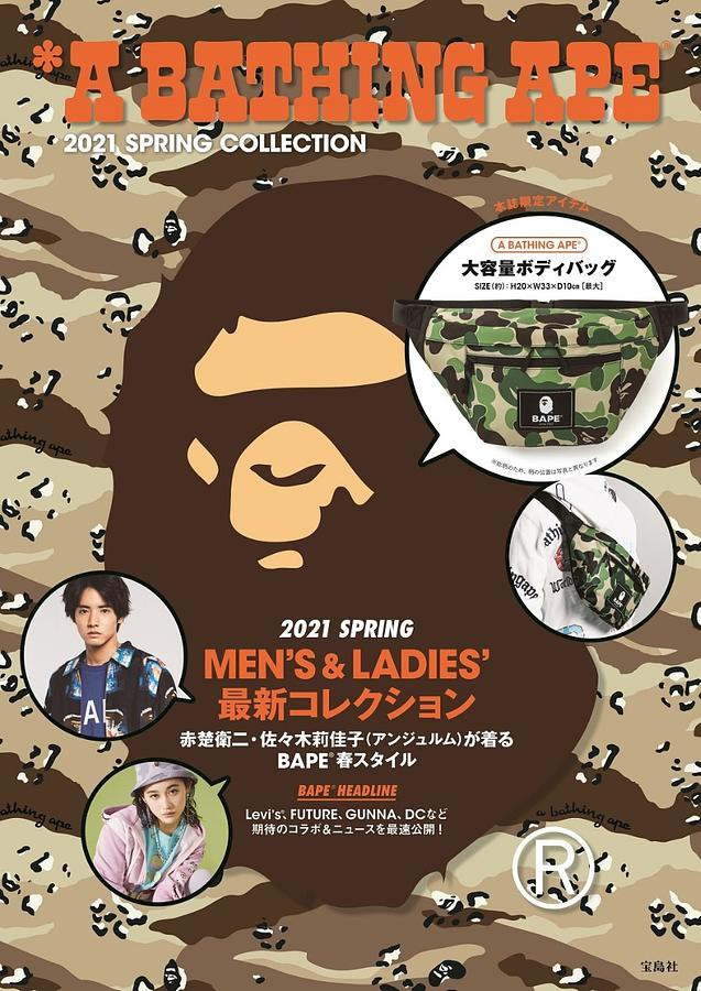 A BATHING APE® 2021 SPRING COLLECTION eslite誠品