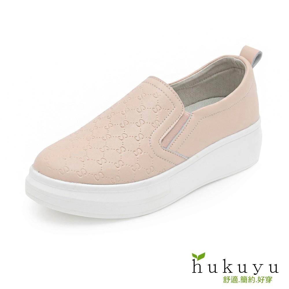 【hukuyu】休閒鞋 親膚舒適真皮壓紋厚底鞋(奶茶裸)【18-875mi】【現+預】