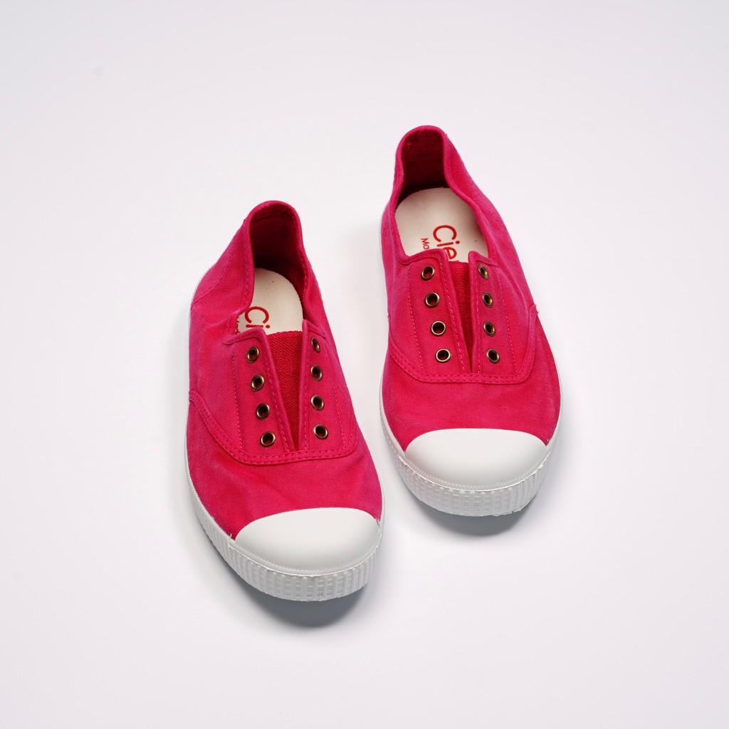 CIENTA 西班牙國民帆布鞋 70777 88 桃紅色 洗舊布料 大人
