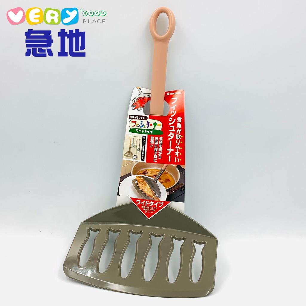 【日本製】玫瑰色煎魚鏟 / 玉子燒用寬鏟