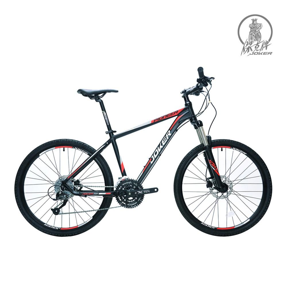 【傑克牌自行車】26吋27速-鋁合金-雙碟煞避震-PIONEER先鋒