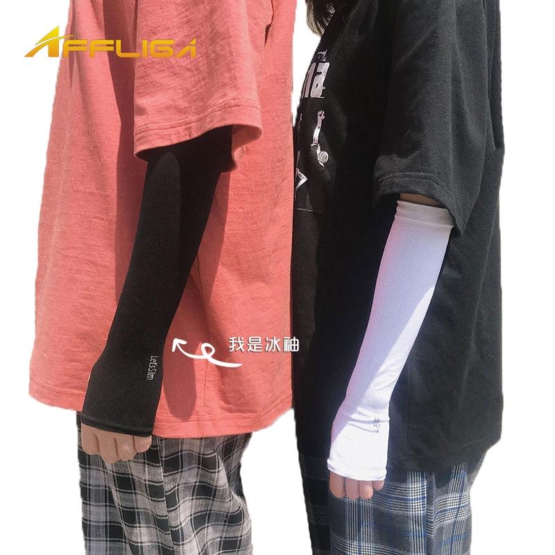 【三雙裝】涼感袖套 袖套 涼感 冰激 冰絲 防曬 防曬袖套 防曬手套 套指冰絲防曬袖套 戶外袖套 彈性臂套 遮陽 涼感