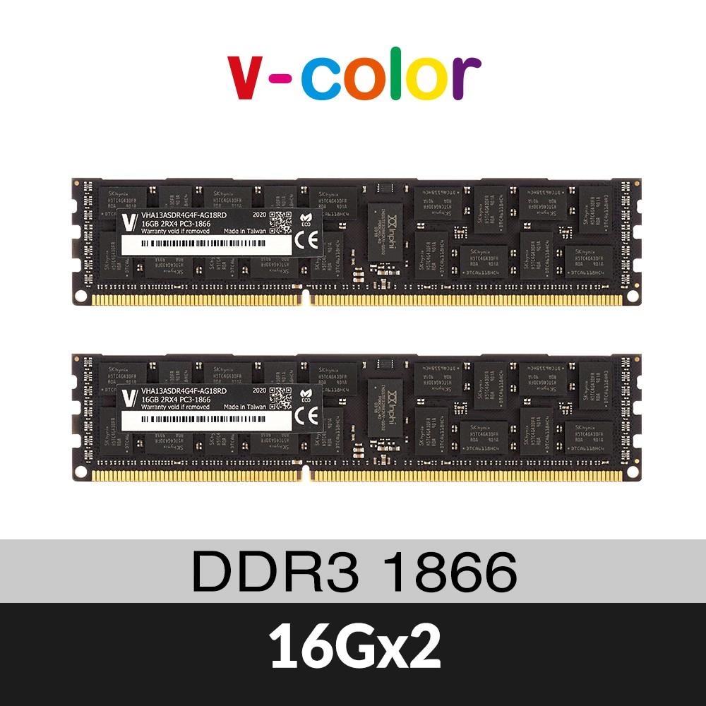v-color全何Apple Mac Pro 專用DDR3 1866 32GB(16GBX2) R-DIMM伺服器記憶體