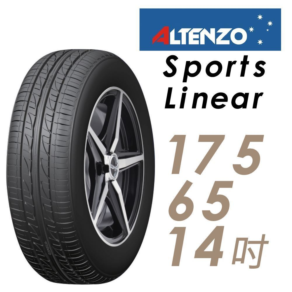 【澳洲曙光】 SL-1756514 輪胎  四入組 送專業安裝【車麗屋】