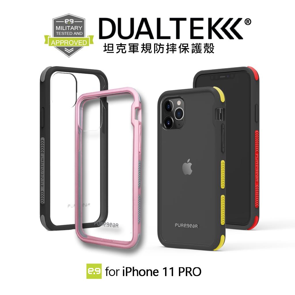 美國PureGear普格爾  iPhone 11 Pro   DUALTEK坦克透明保護殼