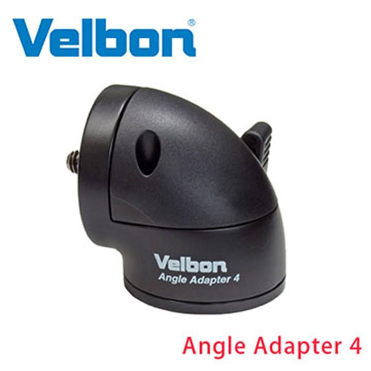 VELBON Angle Adapter 4 V4 雲台轉接器/轉接座/轉向組 日本極致工藝《2魔攝影》