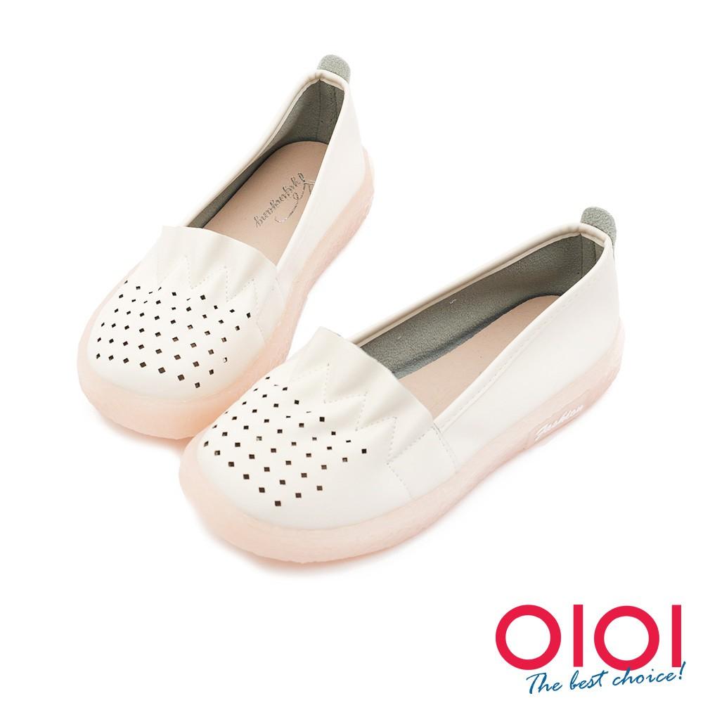 【0101shoes】休閒鞋 沖孔抓皺軟底休閒鞋(米)【18-A1916mi】【現貨】