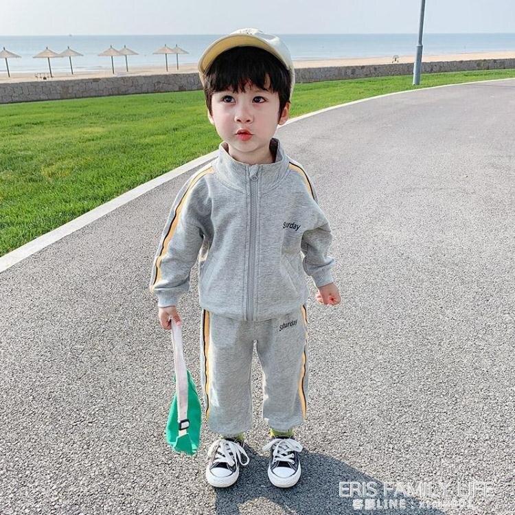 男寶寶秋季套裝2020新款潮韓版網紅男童秋裝帥氣小童運動兒童春秋