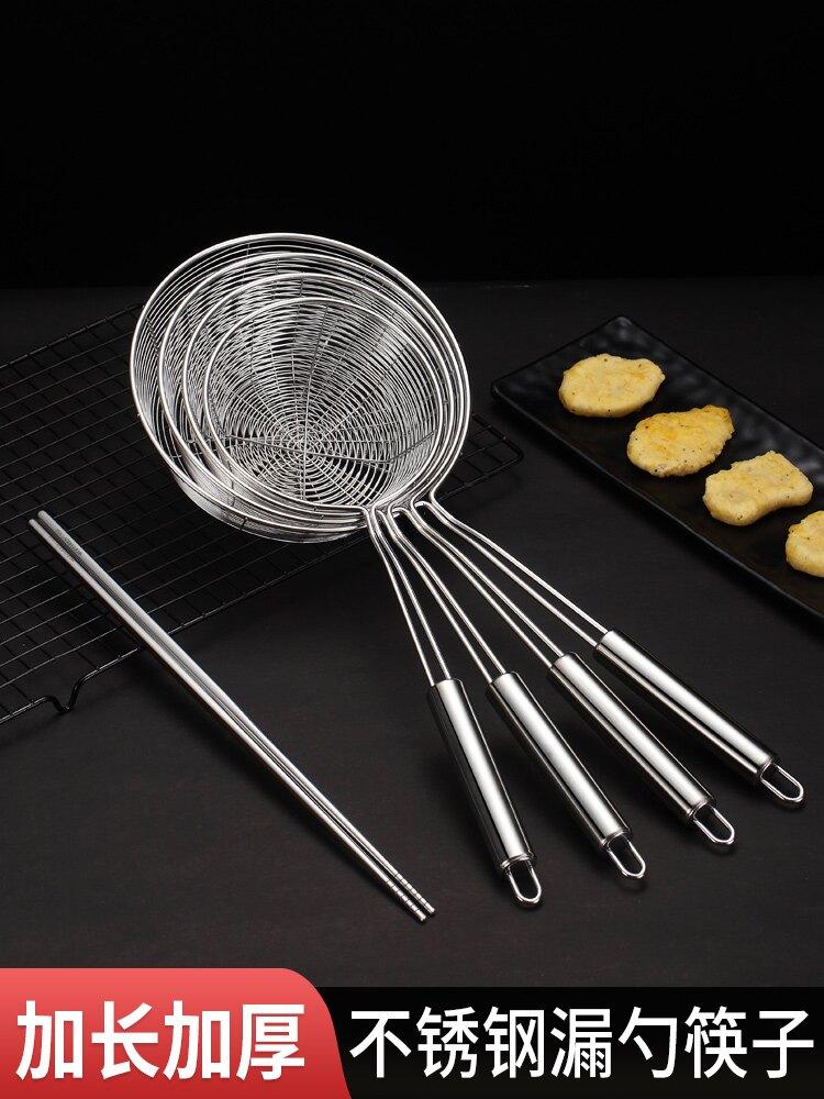不銹鋼漏勺過濾網篩家用廚房撈面勺火鍋過濾勺油炸筷網籃線漏套裝