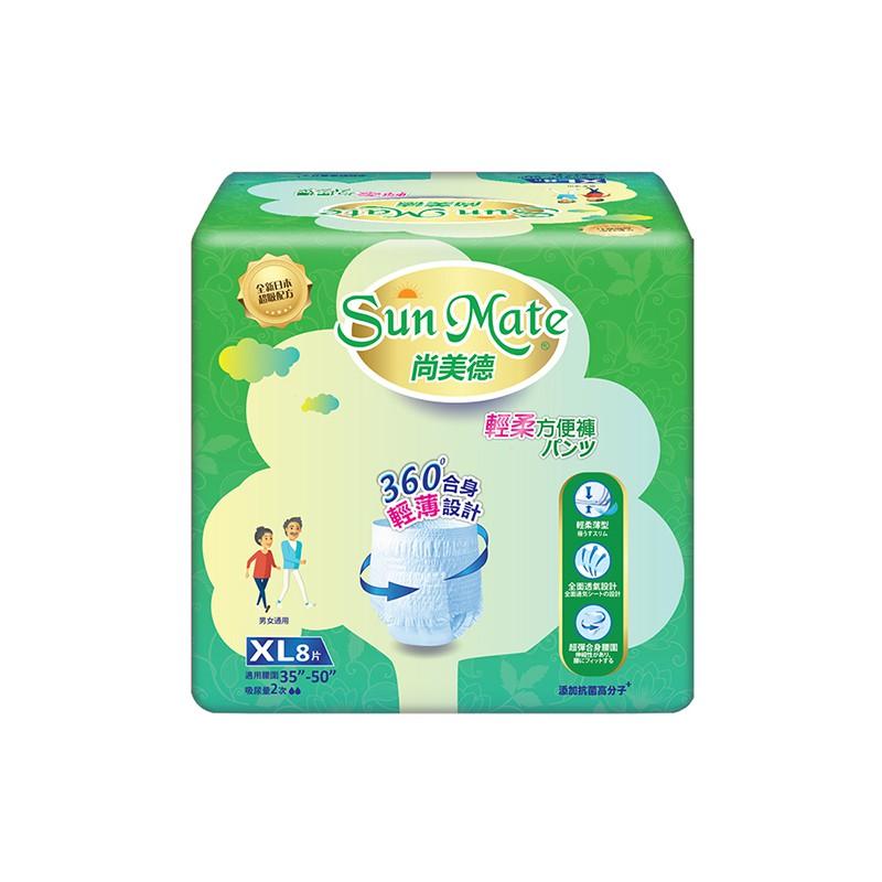 Sunmate尚美德 輕柔方便褲 XL48片(8片x6包)/箱購