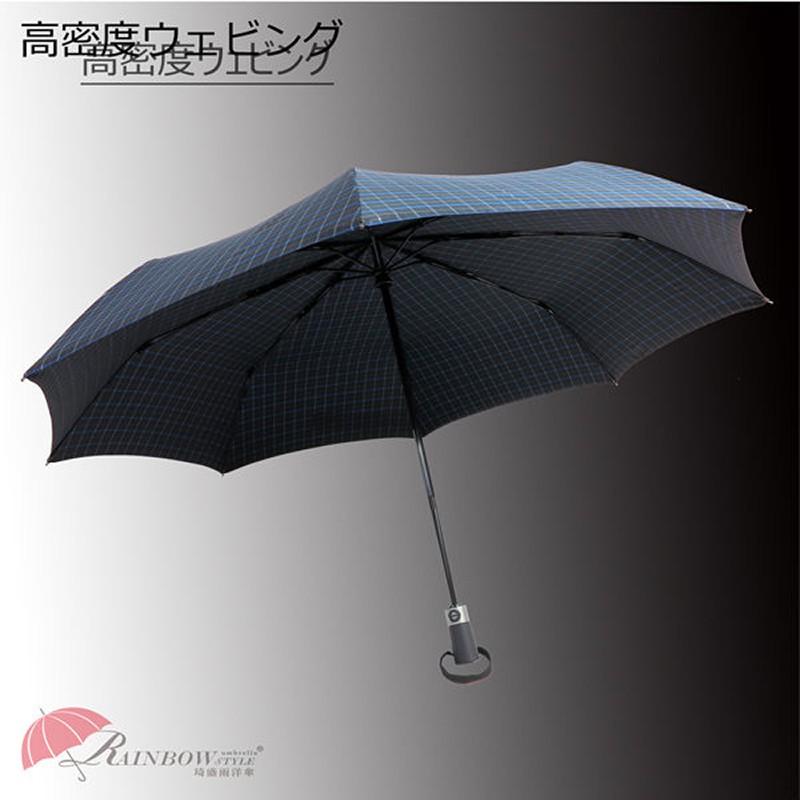 【傘市多】-雨傘-R.B.45型加大格紋高密度自動傘 /傘大傘洋傘遮陽傘陽傘折疊傘抗UV傘防風傘非黑膠傘長傘反向傘