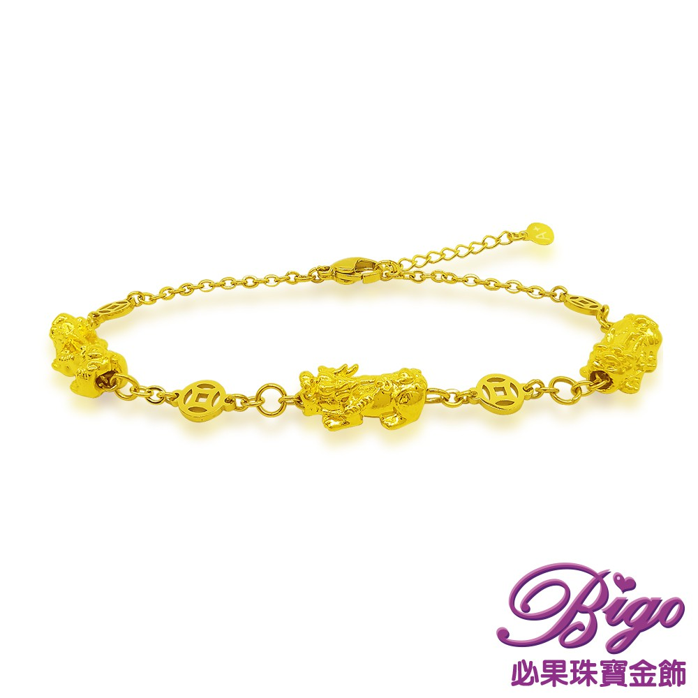 BIGO必果珠寶金飾 三生富貴招財貔貅 9999純黃金墜手鍊-0.2錢(±3厘)