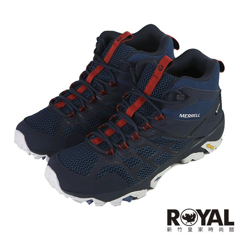 Merrell Moab Fst 2 藍色 網布 健行用運動鞋 男款 NO.B1928【新竹皇家 ML500119】