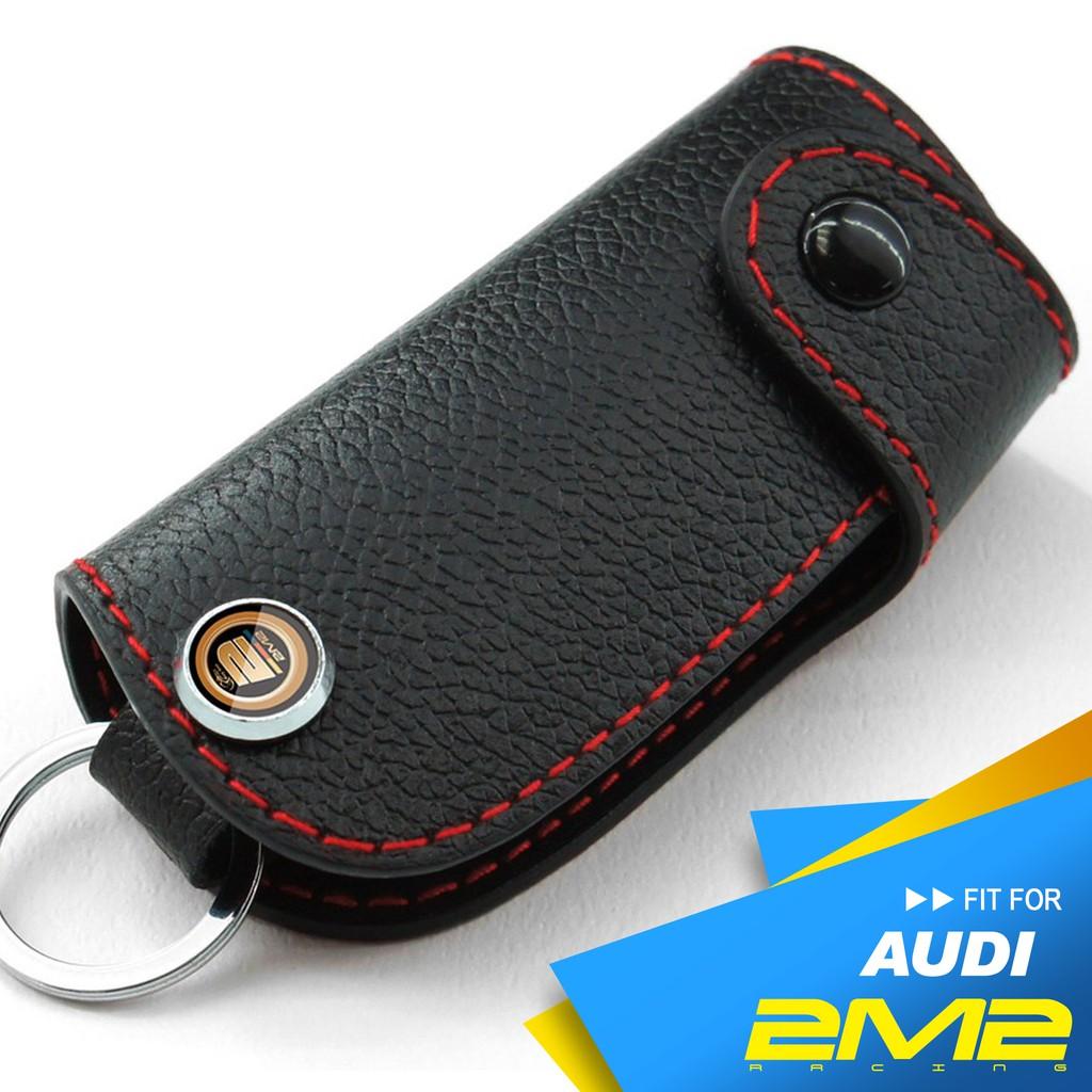 【2M2】A1 A3 A4 Sportback A5 A6 A7 奧迪汽車晶片折疊鑰匙 皮套