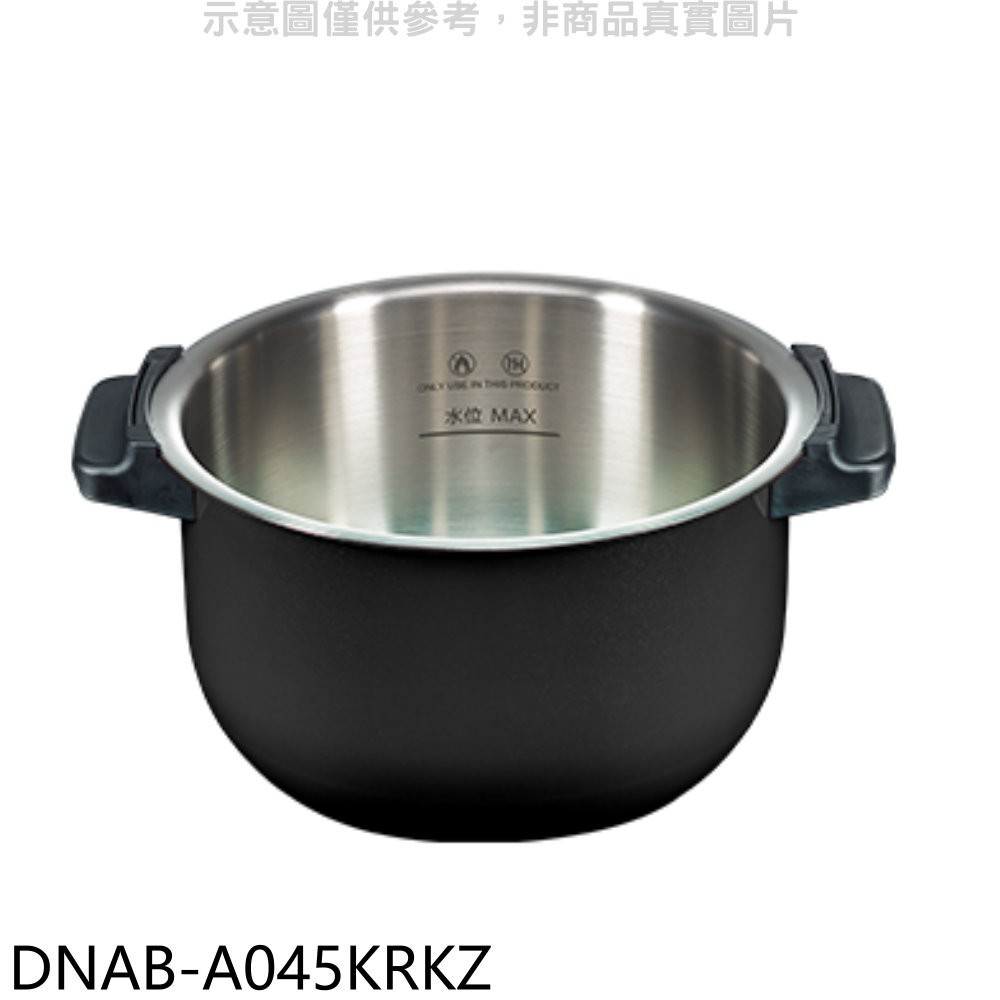 SHARP夏普【DNAB-A045KRKZ】適用KN-H16TA零水鍋內鍋配件 分12期0利率