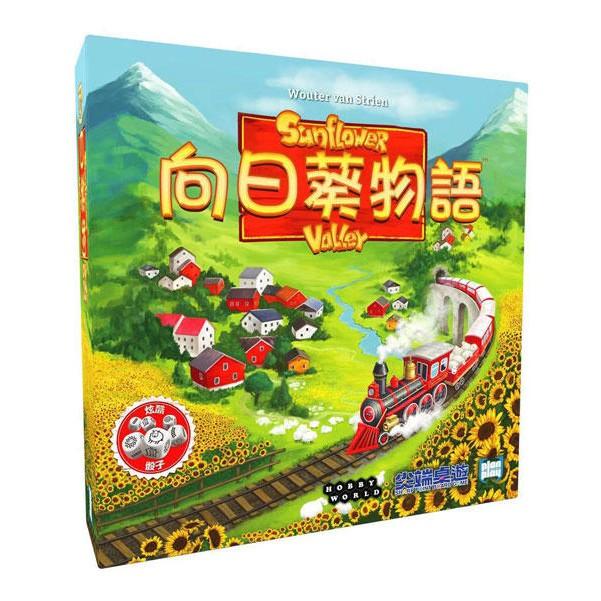 向日葵物語 Sunflower Valley 繁體中文版 高雄龐奇桌遊