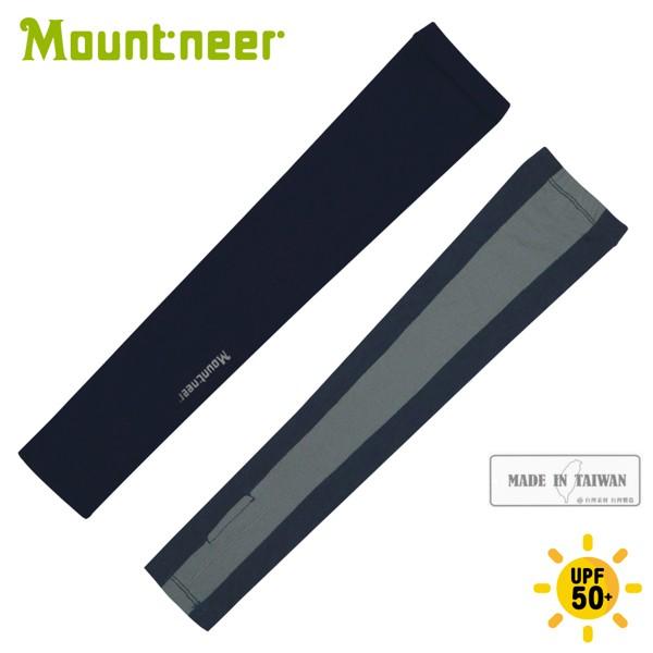 【Mountneer 山林 中性抗UV透氣袖套《丈青》】11K95/防曬袖套/袖套/防曬/騎車/登山/悠遊山水