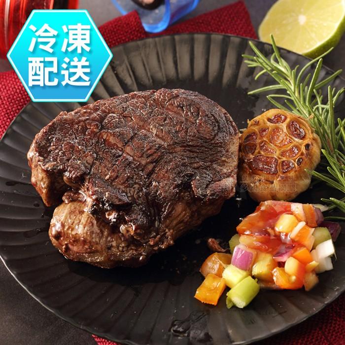 紐西蘭菲力牛 200克10包-50包 低溫配送  健康本味