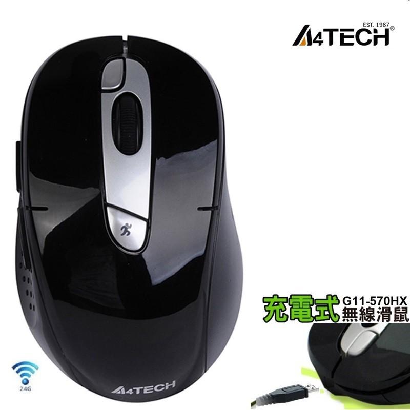 【A4 TECH 】鋰電充電2.4G無線截圖滑鼠G11-570HX(三色可選擇)