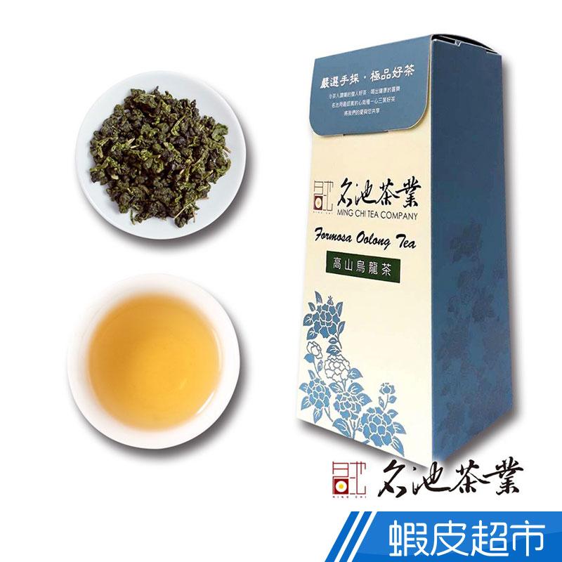 名池茶業 霧社頂級手採高山茶葉(150公克X4) 廠商直送