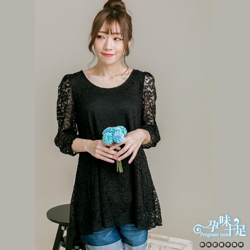 滿版浪漫蕾絲花紋透膚七分袖孕婦上衣 兩色 台灣製【COT6060】孕味十足
