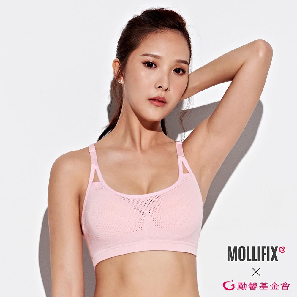 Mollifix 瑪莉菲絲 A++暢意可調肩帶舒彈運動內衣 (粉)  無鋼圈內衣 健身 瑜珈 路跑 有氧