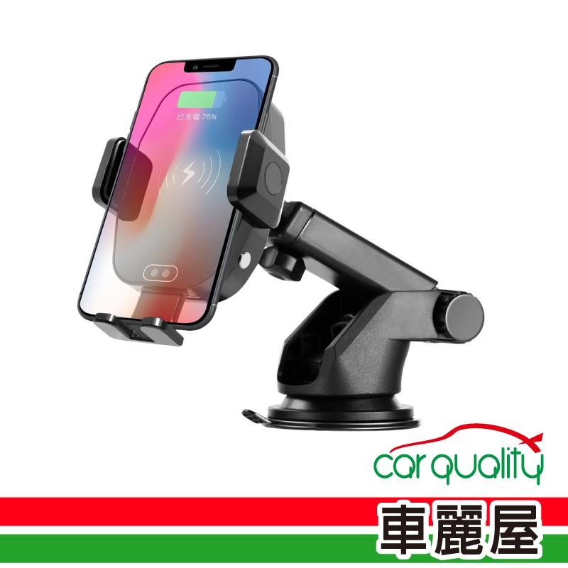imiia 紅外線感應 自動夾持 Qi無線充電手機架 CHW-05BK NCC 4713530853003 廠商直送